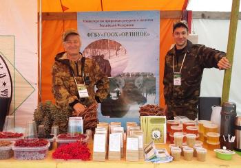 «Фестиваль тайги» 2017